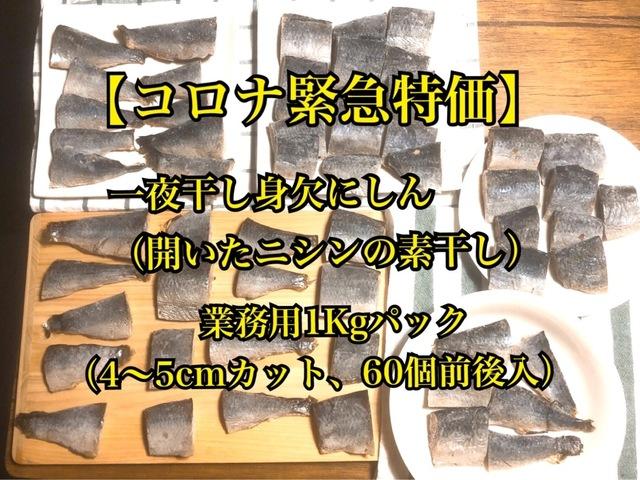 E5A12DC5-BC4C-4CA0-9C60-70DCD34768D5.jpeg