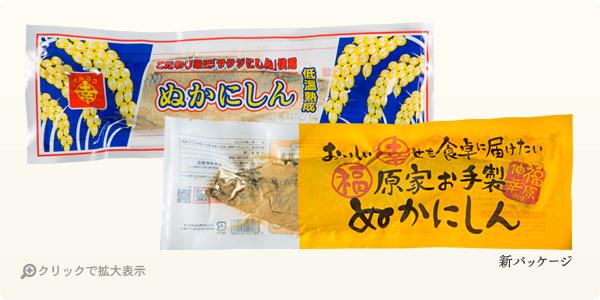 products_ph_item04s.jpg